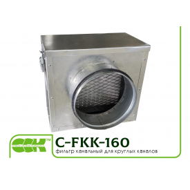 Фильтр канальный для круглых каналов C-FKK-160