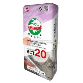 Смесь штукатурная стартовая Anserglob ВСТ-20 цементно-известковая серая 25 кг