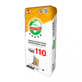 Смесь штукатурная декоративная Anserglob ТМК-110 короед белая 3,5 мм 25 кг