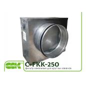Фільтр вентиляційний для канальної вентиляції C-FKK-250