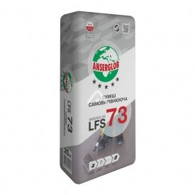 Самовыравнивающаяся смесь Ансерглоб LFS-73 цементно-гипсовая 5-100 мм 23 кг