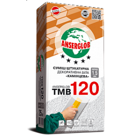 Декоративная штукатурка Ансерглоб ТМВ-120 камешковая 1,5 мм белая 25 кг