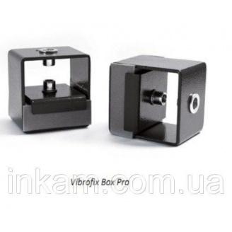Антивібраційні кріплення Vibrofix Box 450 Pro для важкого інженерного обладнання