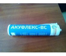 Акуфлекс-ВС герметик силиконовый 290 мл