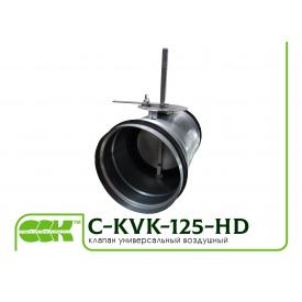Клапан воздушный универсальный C-KVK-125