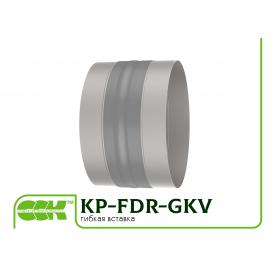 Гнучка вставка KP-FDR-GKV-355 для вентиляції