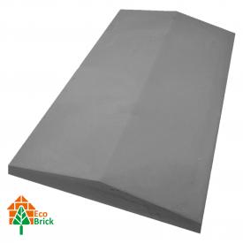 Конек для забора бетонный 400х700 мм серый