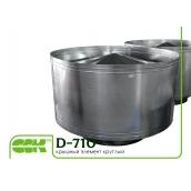 Круглый крышный элемент D-710