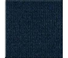 Синий безосновный ковролин эконом класс дешевый Бельгия