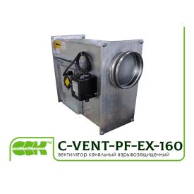 Вентилятор канальный для круглых каналов взрывозащищенный C-VENT-PF-EX-160-4-380