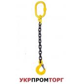 Строп ланцюговий 1СЦ 8 т 1 м