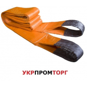 Строп СТП 10 тонн 10 метрів текстильний петлевий