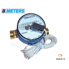 """Счетчик воды импульсный BMeters GSD8-R сухой ход DN 20 G 1"""" база 130 мм ХВ"""