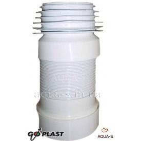 Гофра для унитаза армированная 250-400 мм G0-Plast