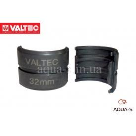 Вкладиші для прес-кліщів VALTEC 32 мм (VTm.294.0)