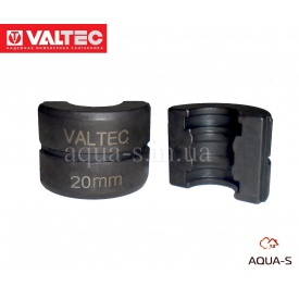 Вкладиші для прес-кліщів VALTEC 20 мм (VTm.294.0)