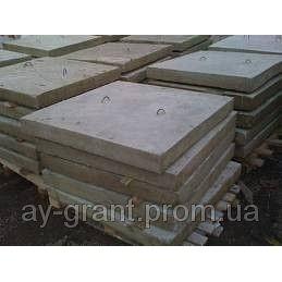 Плита тротуарна 7К8 залізобетонна 75х75х8 см
