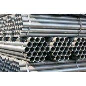 Алюминиевая круглая труба 20х2 мм