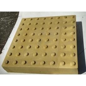 Плитка тактильная Конус 300х300х60 мм
