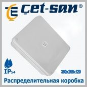 Розподільна коробка 350х255х120 Get-san IP54 1 шт