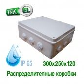 Розподільна коробка 300x250x120 Такел IP65