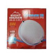 LED світильник герметичний Right Hausen коло 8W 6000К IP65 білий матовий