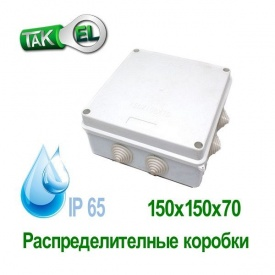 Распределительная коробка 150x150x70 Такел IP65