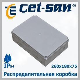 Распределительная коробка 260х180Х75 Get-san IP54 2 шт