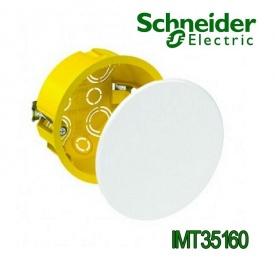 Коробка распределительная для полых стен Schneider Electric 80x45 120 шт