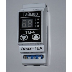 Таймер багатофункціональний ТМ-4(v2.8)
