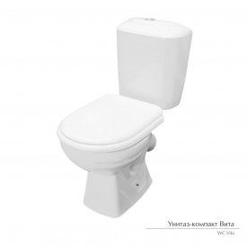 Унитаз-компакт Керамин Вита с мягким сиденьем