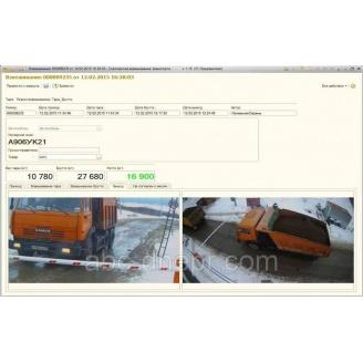 Система автоматизации на автомобильных весах