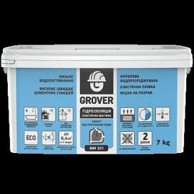 Гидроизоляция Groover MW 301 7 кг