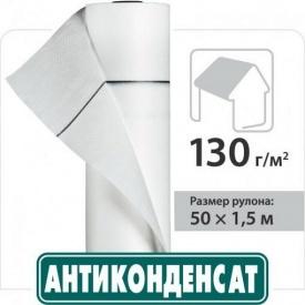 Гидроизоляционная пленка JUTA для холодных чердаков под металлочерепицей