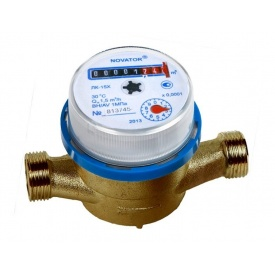 Счетчик воды бытовой Новатор ЛК-15Х