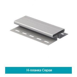 Н-профиль U-Plast серый 3,05м