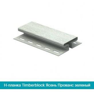 Н-профиль U-Plast TIMBERBLOCK ясень прованс зелёный 3,05м