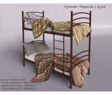 Двухъярусная кровать Маранта Tenero 800х2000 мм разборная металл