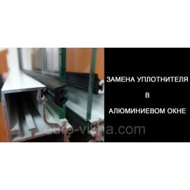 Заміна ущільнювача на алюмінієвих вікнах