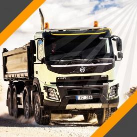 Вантажоперевезення сипучих матеріалів по місту 40 т