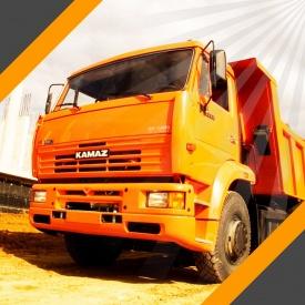 Вантажоперевезення сипучих будівельних матеріалів КамАЗом 10-15 т