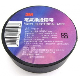 Изолента 3М Vinyl Plastic Electrical Tape черная