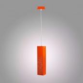 Стельовий світильник Led line designe Matrix помаранчевий (OH-370)