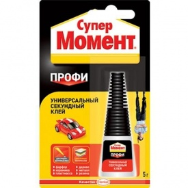 Клей МОМЕНТ Супер Профі Секундний 5 г