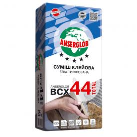 Клей эластичный Anserglob BCX 44 25 кг