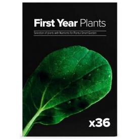 Набір Plantui Запас на рік 36 капсул (SE-FYP)