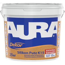 Штукатурка декоративна Aura Dekor Silikon Putz K15 баранець 25 кг
