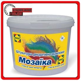 Ферозит 33 штукатурка Мозаика - устойчива к изменению атмосферных воздействий 25 кг