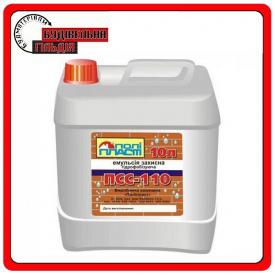 Захисна емульсія гідрофобізуюча ПСС-110 10л