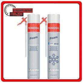 Penosil Standart Foam winter Пена монтажная зимняя з трубочкою 750 мл